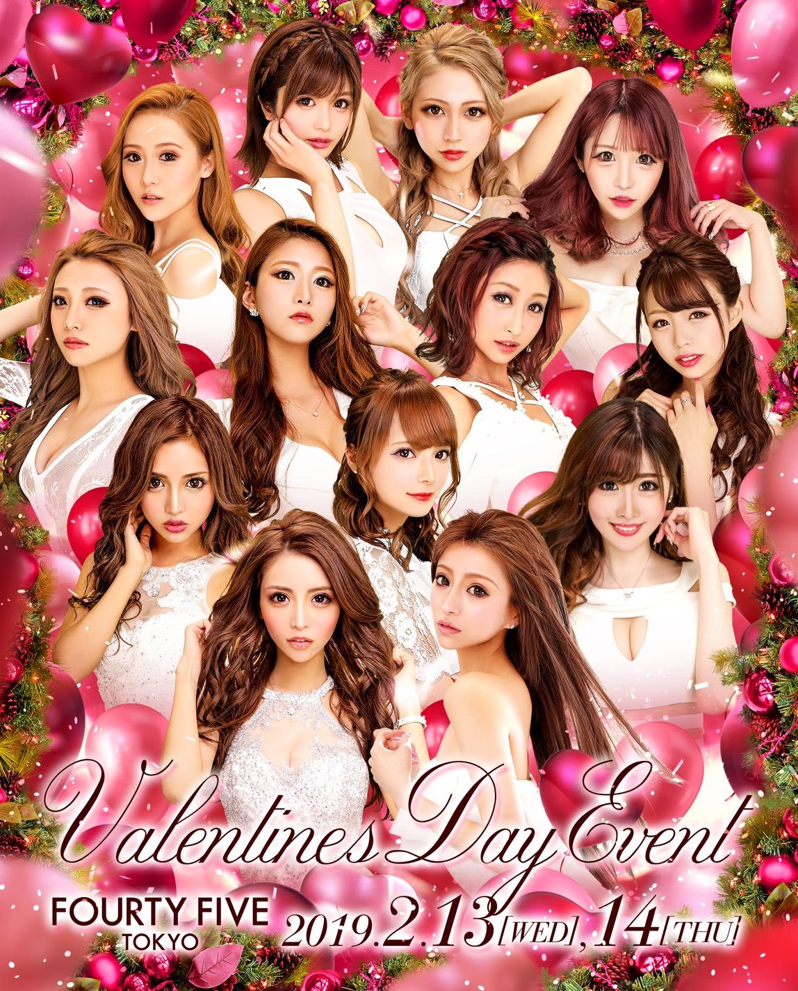バレンタインイベント2019